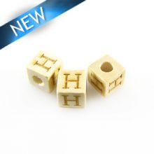 "Alphabet ""H"" white wood bead 8mm square"