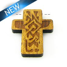 Mahogany wood cross laser designed 23mm