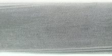 Organza Ribbon 1? gray wholesale