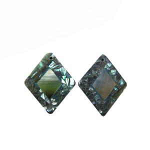 SP2330C-AB1